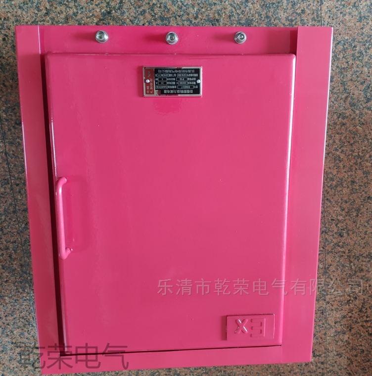 消防通讯模块防爆接线箱