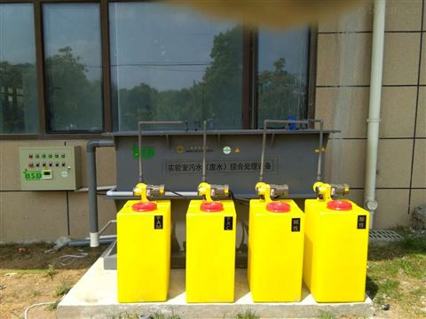 XSYF-10T-D疾控中心实验室污水处理装置月度