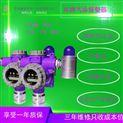 洛阳固定式气体报警器