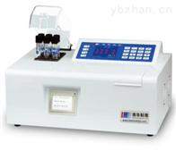 5B-6C(V8)连华科技COD氨氮总磷浊度四参数测定仪