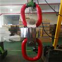 25噸直視數顯電子吊鉤秤OCS-30T鉤式電子磅