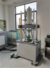 微机控制橡胶垫板疲劳试验机