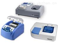 5B-3B(V8)+LH-3BN连华科技组合多参数测定仪
