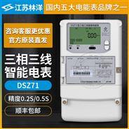 三线智能电表0.5S级3*1.5(6)A 3*100V