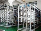 贵阳反渗透纯水设备厂家