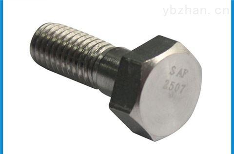 扬州HastelloyC-22不锈钢非标件