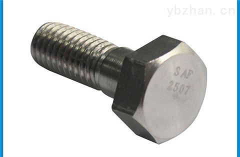江苏SUS316双头螺栓