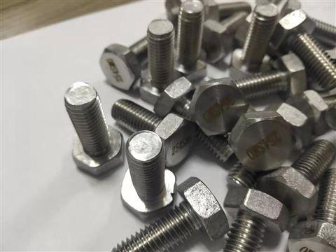 江苏Incoloy718螺栓