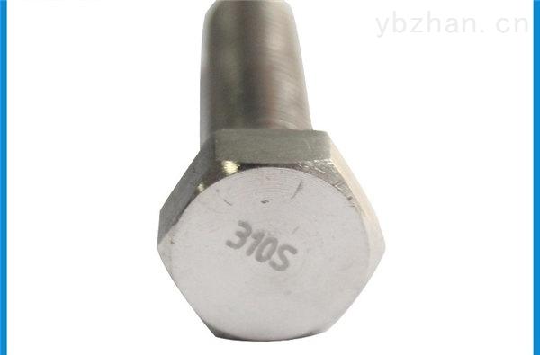 浙江N08967不锈钢螺栓