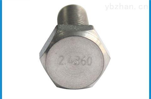 扬州304内六角螺栓