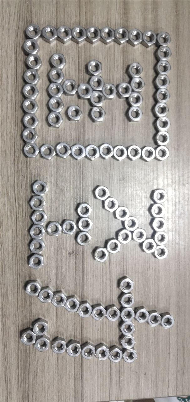 无锡HastelloyC-59螺栓/螺母