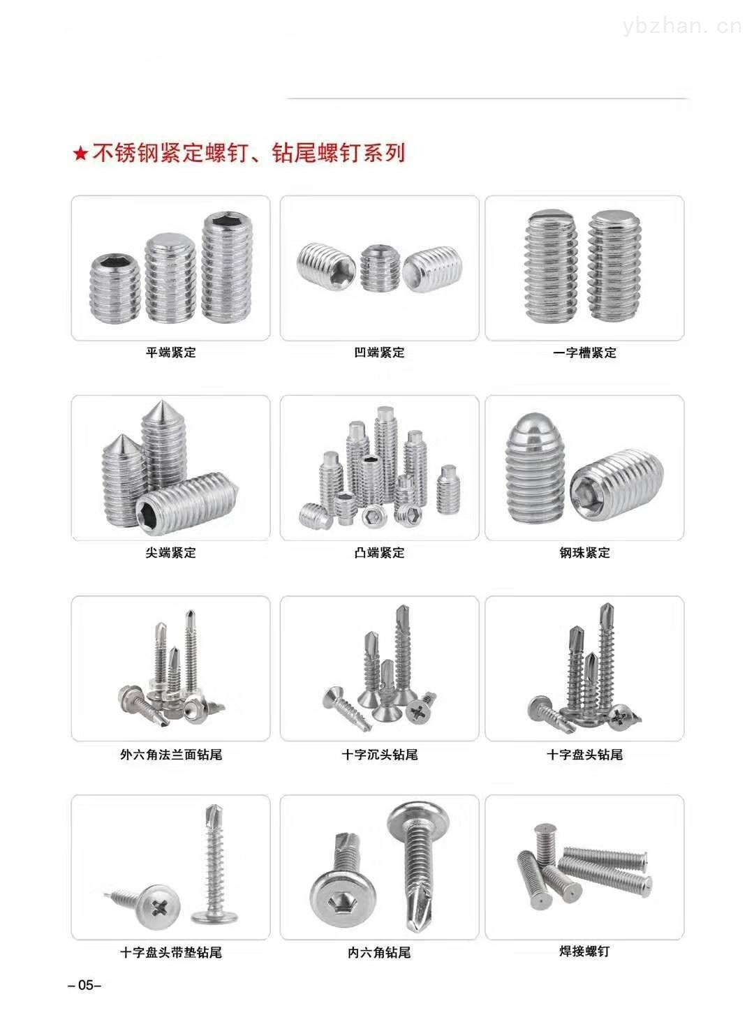 江蘇NS143螺栓
