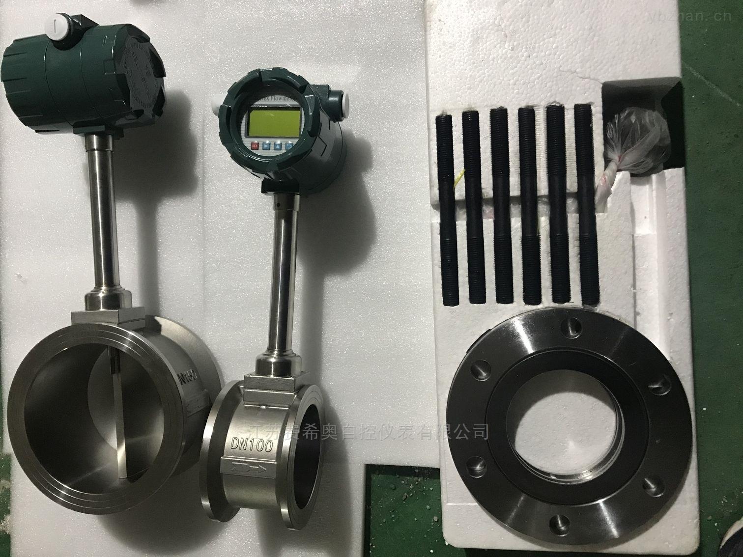 LUGB系列-抗震型涡街流量传感器