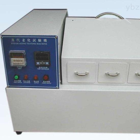 熔噴布觸屏數控蒸汽老化試驗箱廠家現貨