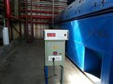 在线纸张水分测定仪非接触纸板水分仪