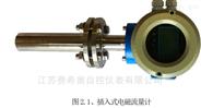 訂制數顯電磁流量計污水消防水高精度
