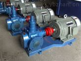 KCG高溫齒輪泵價格
