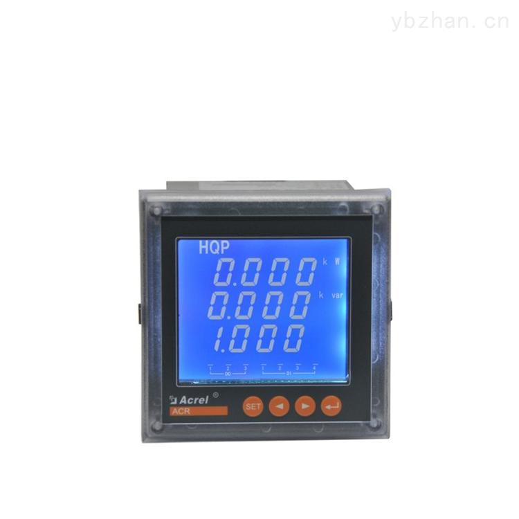 ACR220EL/D 电子式多功能电度表 最大需量