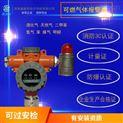 丙烷可燃气体声光报警器