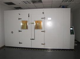 武汉步入式恒温恒湿试验室环境试验房