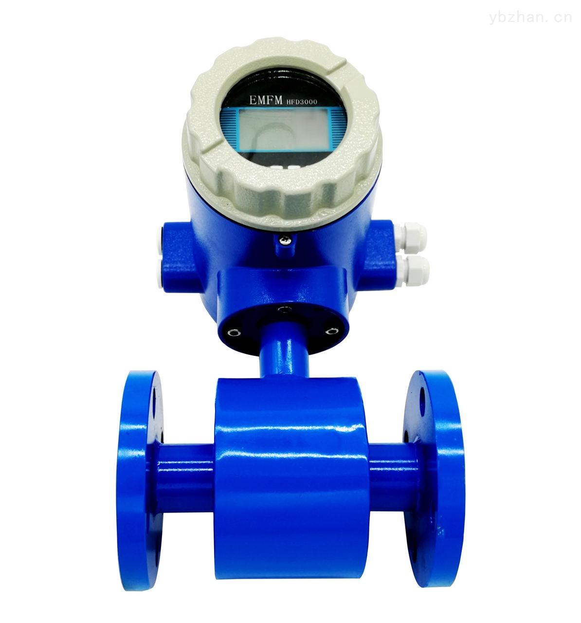 YIXD-測水電磁流量計