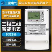 三相三线智能电能表0.5S级3-100V 3-1.5(6)A