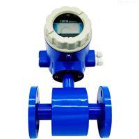 工業污水流量計