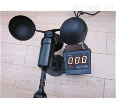 FC-1履带吊风速仪0~60m/S起重机塔风速计脉冲