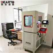 標準容積溫濕度檢定箱