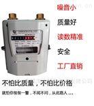 物联网智能表/LORAWAN无线远传膜式燃气表