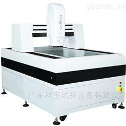 东莞大型龙门自动测量仪
