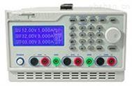 數字化可編程程控電源