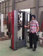 沥青防水卷材专用试验机