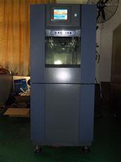 可靠性环境恒温恒湿试验箱
