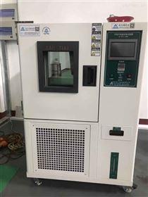 大型高低温试验箱温度循环试验机优选