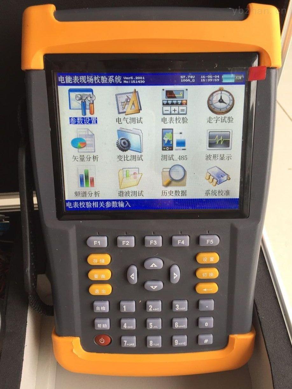 多功能电能表校验仪器