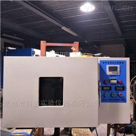 KM-UV010D(箱式)紫外光照老化试验箱