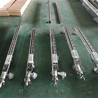 UHZ-58/CFPP42DN50法兰盐酸罐磁性液位计侧装式