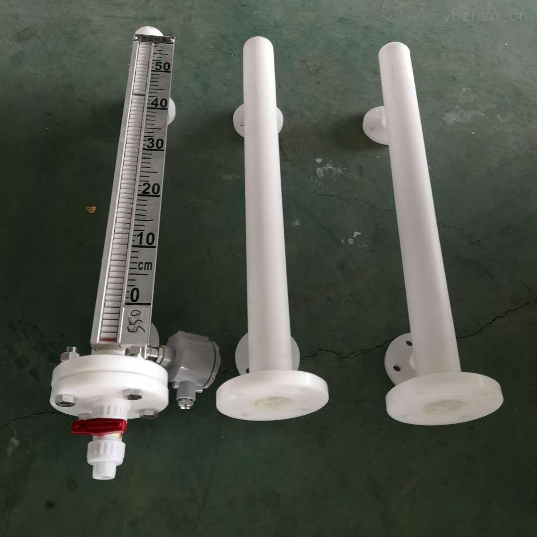 烧碱侧装316L不锈钢液位计隔爆型d