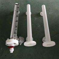 UHZ-58/CFPP85丙烯罐316L防腐材质磁翻板液位计厂家