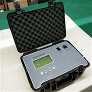 便攜式(直讀式)快速油煙監測儀