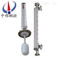 ZW-UHZ顶装防腐磁性翻板液位计