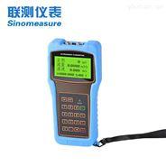 聯測SIN-2000H手持式超聲波流量計
