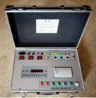 LBKG-V开关动态测试仪