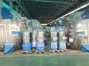 电加热不锈钢反应釜厂家