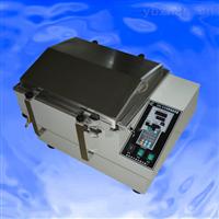 SHY-2A往复双功能数显水浴恒温振荡器