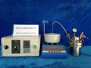 微型光/电组合高压釜