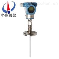 ZW-3051LDG高温高压电容式液位计
