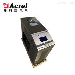 AZCL-SP1/480-5-P7(铝)AZCL系列智能型电力电容补偿装置