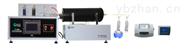 供應鹵酸氣體釋出測定裝置宇諾專業生產商